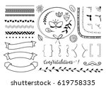 big set of decorative elements. ... | Shutterstock .eps vector #619758335