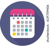 calendar vector icon | Shutterstock .eps vector #619759406