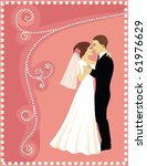 wedding invitation | Shutterstock .eps vector #61976629