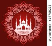 ramadan al kareem. arabic... | Shutterstock .eps vector #619768235