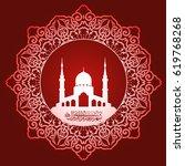 ramadan al kareem. arabic... | Shutterstock .eps vector #619768268