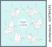 set of paper cranes. origami... | Shutterstock .eps vector #619784192