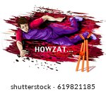 concept of sportsman playing...   Shutterstock .eps vector #619821185