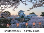cherry blossom and kanazawa...