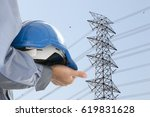 worker with safety hat with... | Shutterstock . vector #619831628