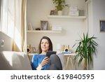 happy caucasian businesswoman... | Shutterstock . vector #619840595