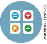 mathematical symbols vector icon | Shutterstock .eps vector #619840778