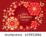 happy chinese new year card ... | Shutterstock .eps vector #619852886