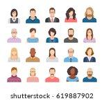 group of working people ... | Shutterstock . vector #619887902