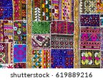 Detail Patchwork Carpet. Close...