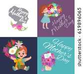 set of happy mothers day cards... | Shutterstock .eps vector #619896065