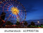 georgia | Shutterstock . vector #619900736