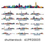 geometric pattern skyline city... | Shutterstock .eps vector #619920035