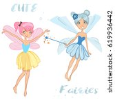 cute cartoon fairies | Shutterstock .eps vector #619936442
