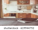 blurred and abstract background.... | Shutterstock . vector #619944752