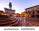 old town of montepulciano - italy - stock photo