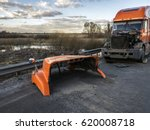 American truck damaged during the accident