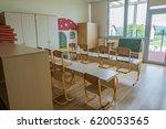 grize  slovenia   26. september ... | Shutterstock . vector #620053565