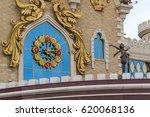 kazan  russia   march 28.2017... | Shutterstock . vector #620068136