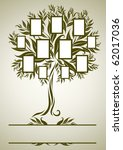 raster family tree design with... | Shutterstock . vector #62017036