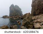 Rocky Island Cliffs In A Heavy...