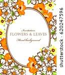 romantic invitation. wedding ... | Shutterstock .eps vector #620247596