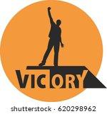 victory | Shutterstock . vector #620298962