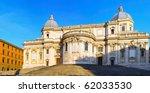 Santa Maria Maggiore Basilica, Roma, Italy - stock photo