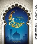 ramadan arabic calligraphy with ... | Shutterstock .eps vector #620340422