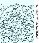 landscape pattern. vector... | Shutterstock .eps vector #620341226