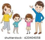 family having fun | Shutterstock .eps vector #620404058