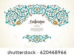 vector vintage decor  ornate... | Shutterstock .eps vector #620468966