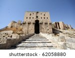Aleppo citadel in Syria - stock photo