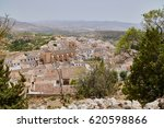 v lez blanco is a municipality... | Shutterstock . vector #620598866