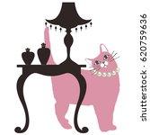 fluffy cat   illustration | Shutterstock .eps vector #620759636