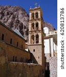 Small photo of Saint Catherine's Monastery, Sinai, Egypt