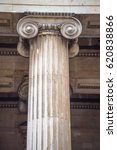 Small photo of Greek Ionic columns, the ancient art of architecture.