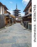 yasaka pagoda on a traditional...   Shutterstock . vector #620867456