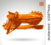 brush stroke and texture.... | Shutterstock .eps vector #620879666