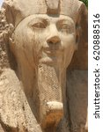 Small photo of Alabaster Sphinx of Memphis (the Most Ancient Egypt's Capital), Egypt