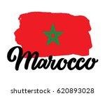morocco hand drawn ink brush... | Shutterstock .eps vector #620893028