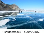 Russia  Baikal Ice In March