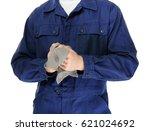 auto mechanic in uniform on...   Shutterstock . vector #621024692