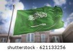 saudi arabia flag 3d rendering... | Shutterstock . vector #621133256