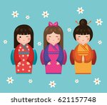 Japanese Girl Doll Icon