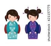 Japanese Girl Doll Icon