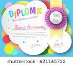 diploma template for kids. | Shutterstock .eps vector #621165722