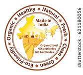 made in india. organic food  no ... | Shutterstock .eps vector #621180056