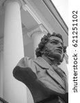 bronze bust of the greatest... | Shutterstock . vector #621251102