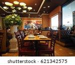 bangkok  thailand   june 7 ... | Shutterstock . vector #621342575